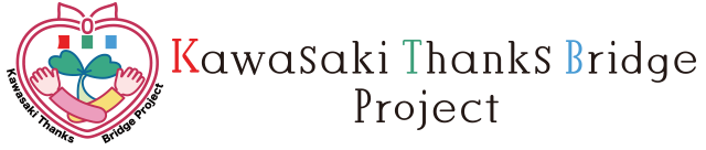Kawasaki Thanks Bridge Project